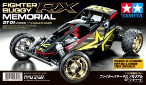 Tamiya Fighter Buggy RX Memorial LTD - DT-01 Chassis - 47460